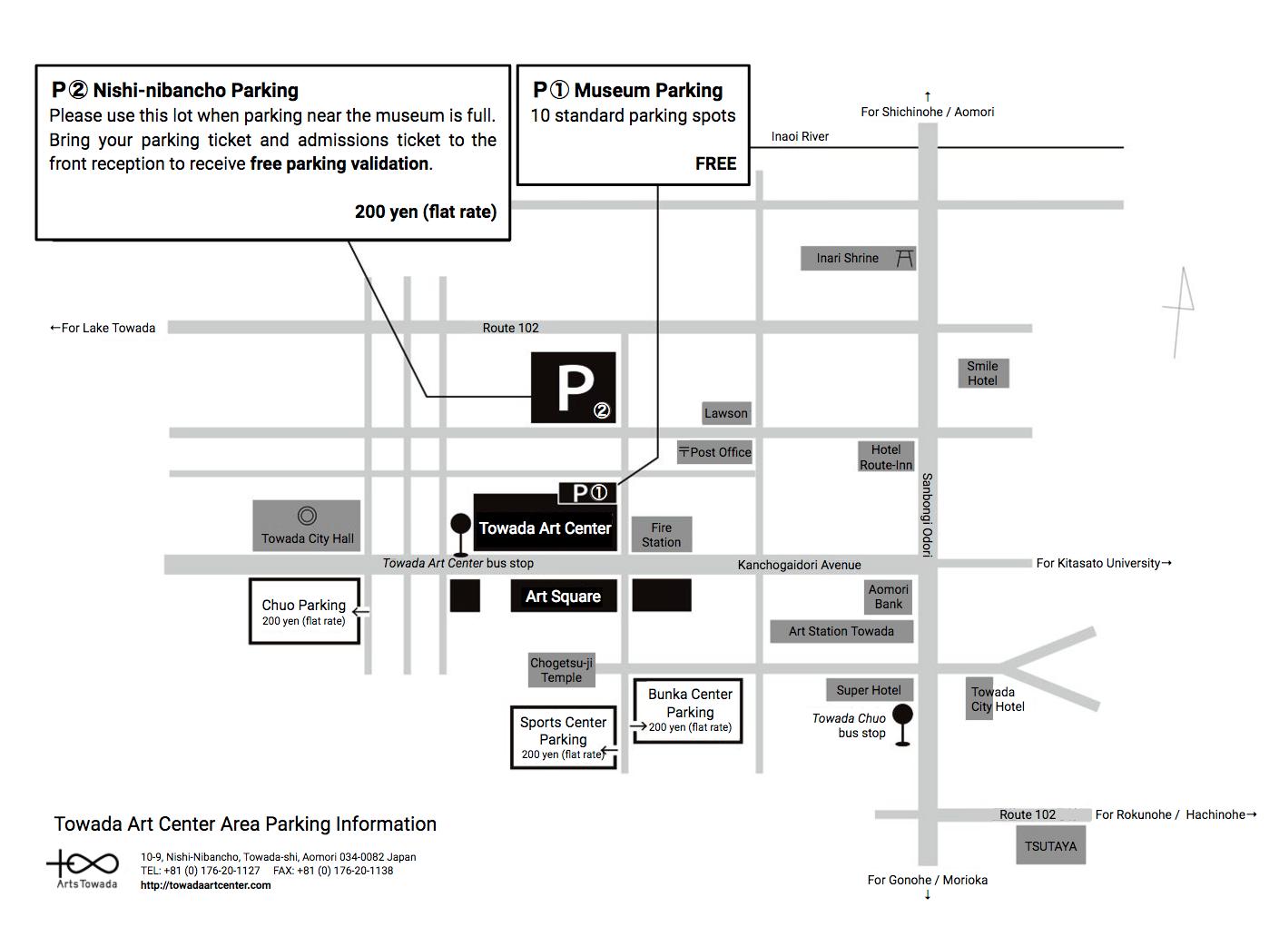 Towada Art Center Area Parking Information