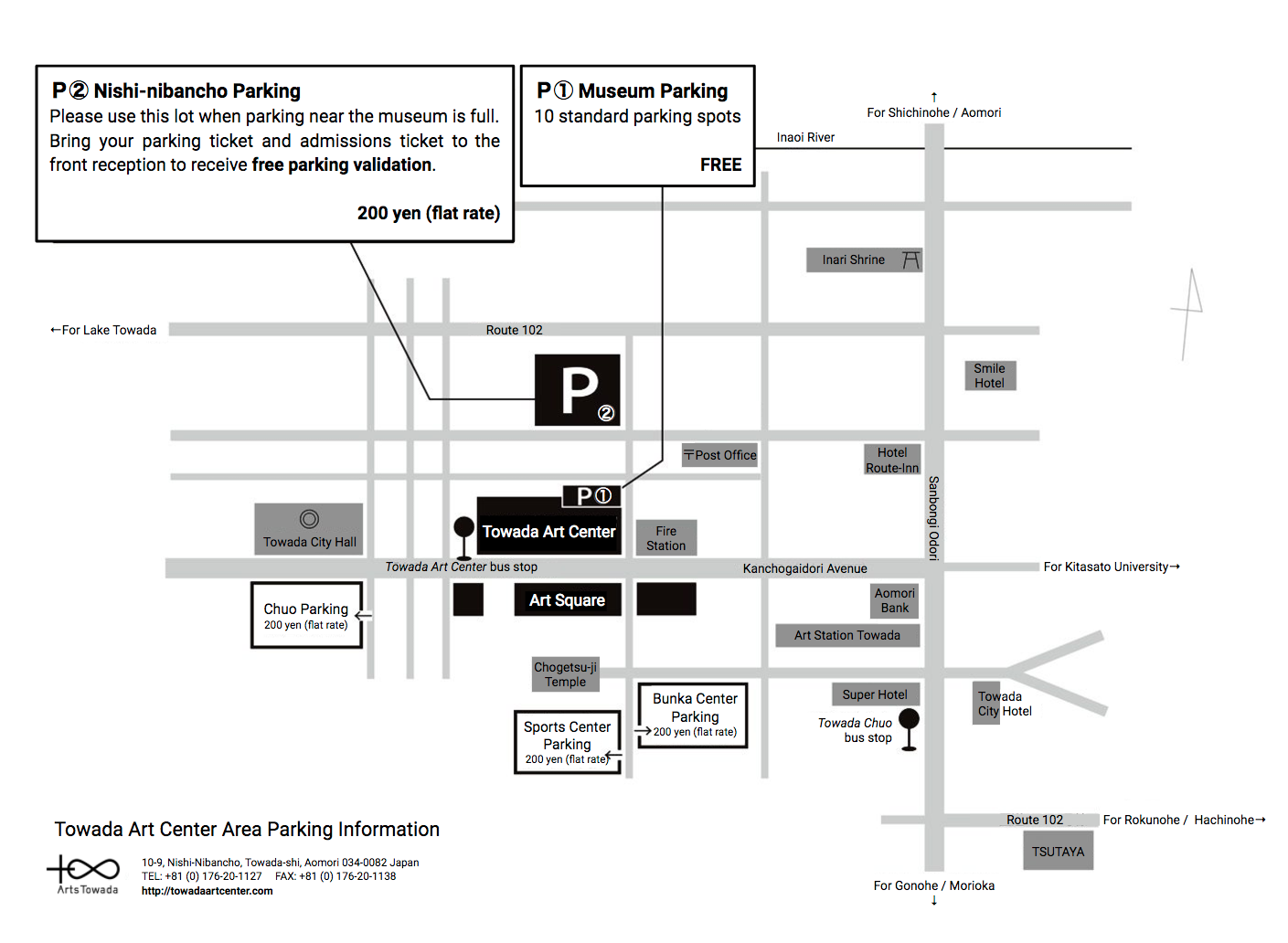 Towada Art Center Area Parking Information
