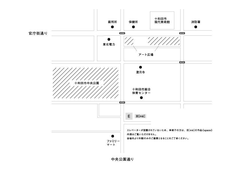 目[mé]《space》MAP
